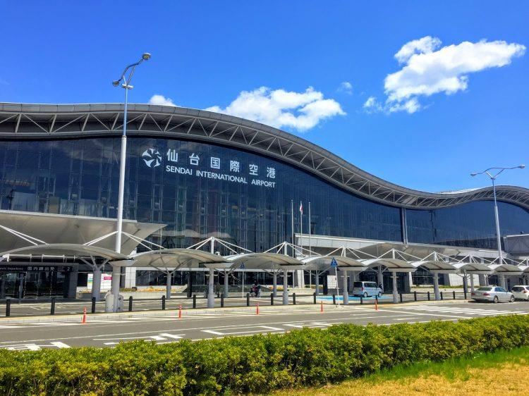 Sân bay quốc tế Sendai