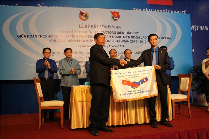 Cooperation of Vietnam and Lao Youth Unions