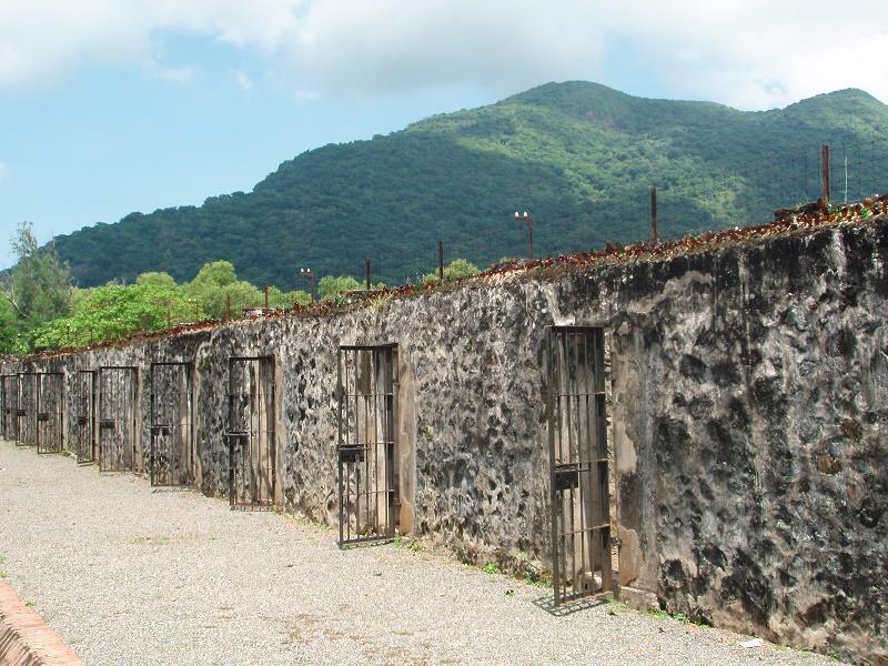 Con Dao Prison