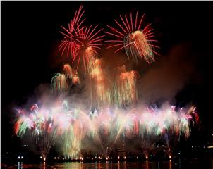 Da Nang International Fireworks Competition