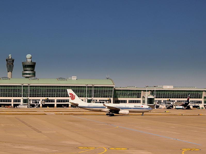 Air China tại Sân bay Incheon, Hàn Quốc
