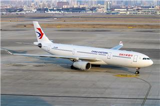 Special China Eastern Airlines services in Saigon - US flights