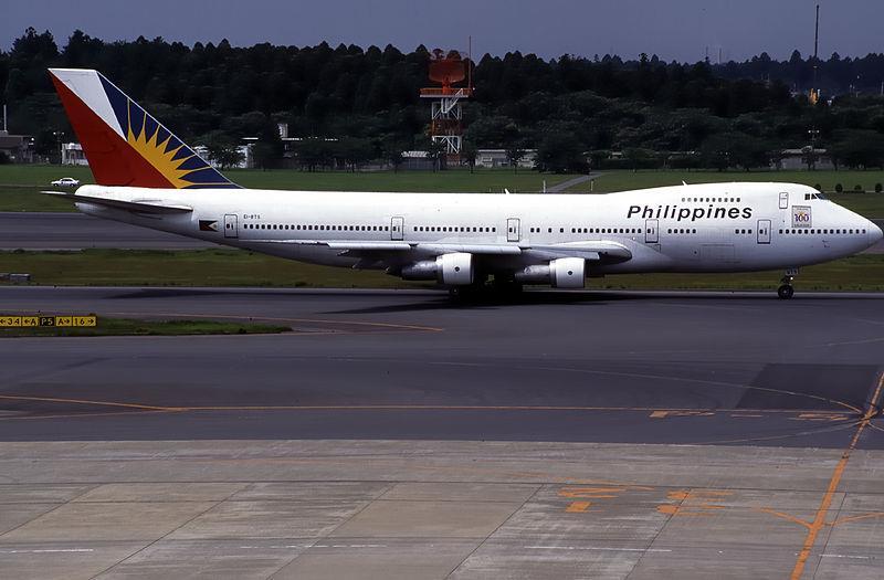 Hãng hàng không Philippine Airlines