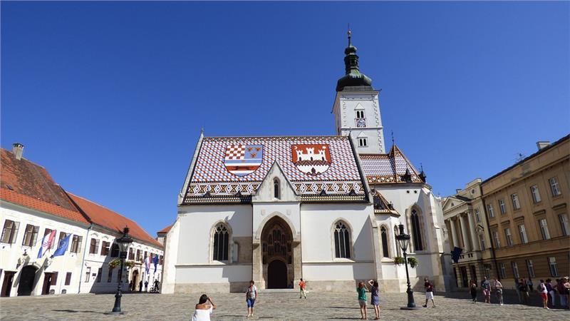 Khu Gornji Grad và nhà thờ St. Mark