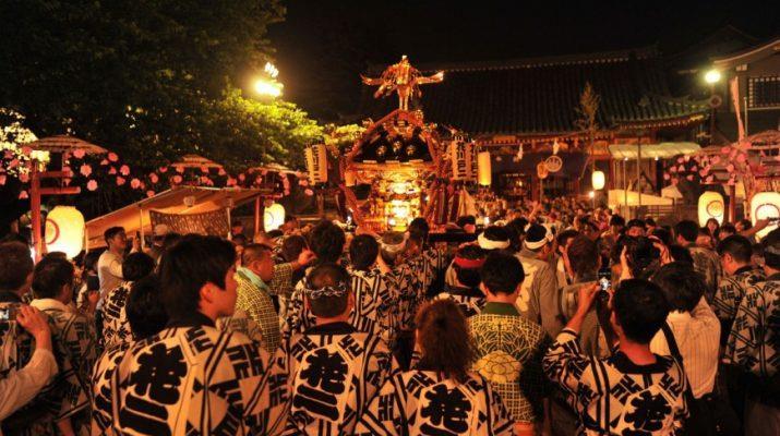 Lễ hội Kurayami