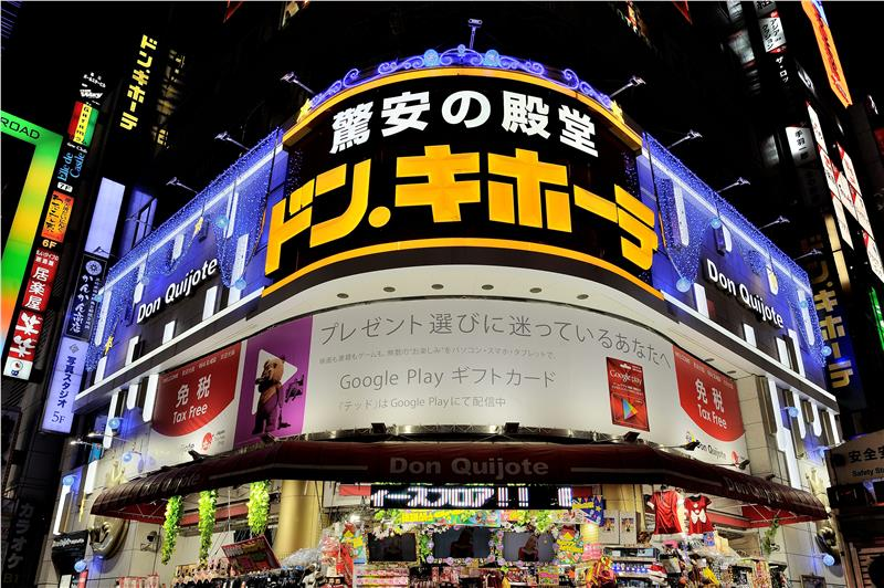 Bay cùng AloTrip, nhận E-voucher thỏa thích mua sắm tại Nhật!
