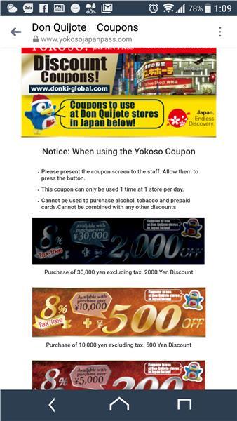 hình ảnh thẻ giảm giá (3 coupon trên 1 thẻ)