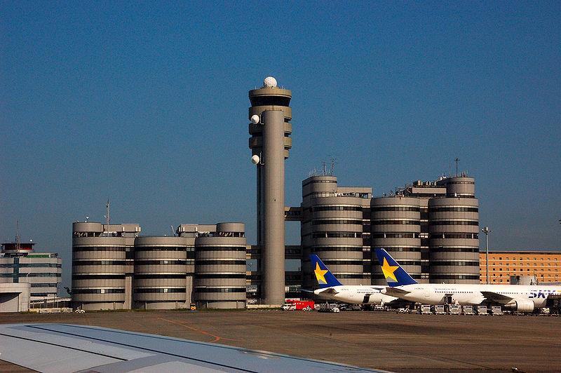 Sân bay quốc tế Tokyo (Haneda)