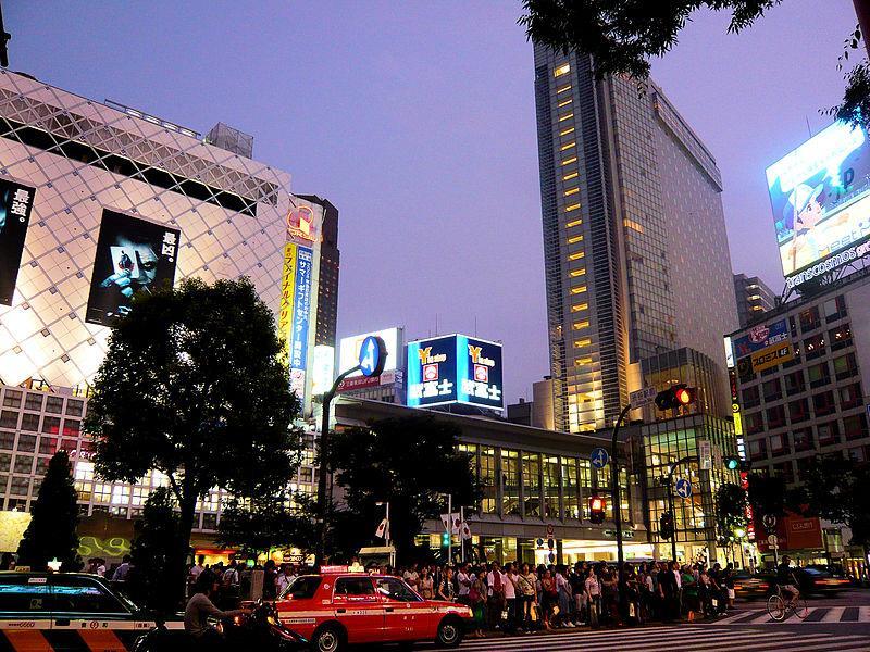 Khu phố Shibuya, Tokyo
