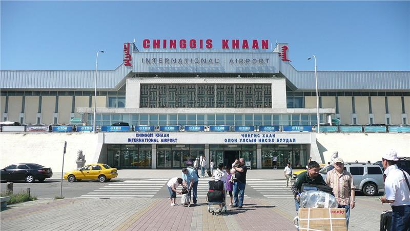 Sân bay quốc tế Thành Cát Tư Hãn