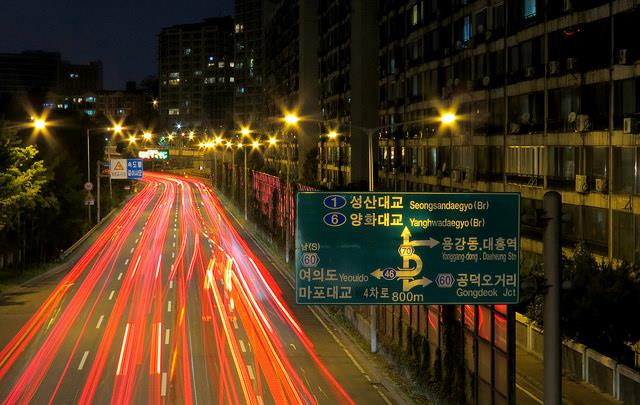 Cheap Flights To South Korea