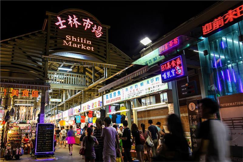Chợ đêm Shilin