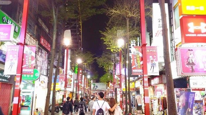 Chợ đêm Ximending