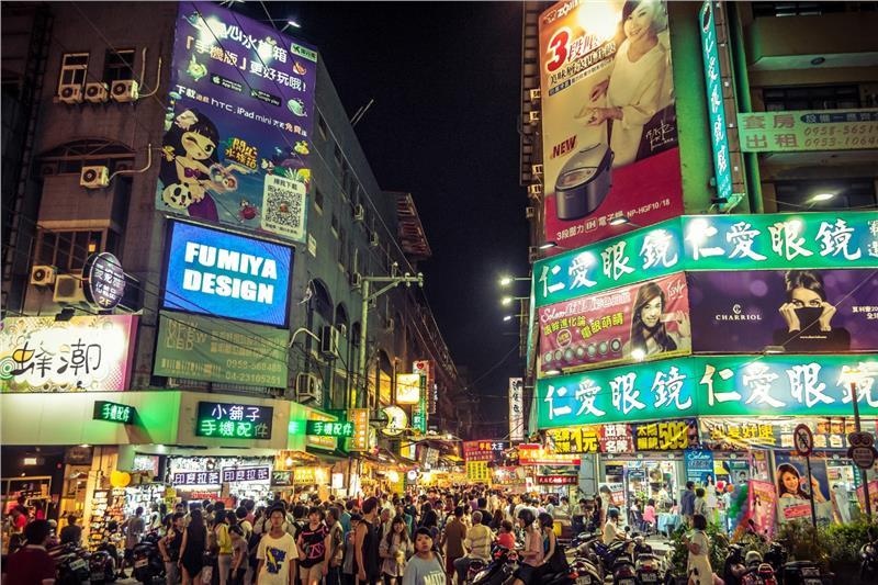 """Đài Loan- ăn hết """"chợ đêm"""" rồi hãy về"""