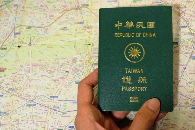 Hộ chiếu Đài Loan