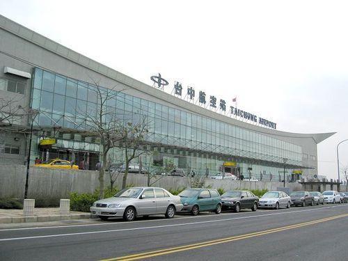 Sân bay quốc tế Đài Trung