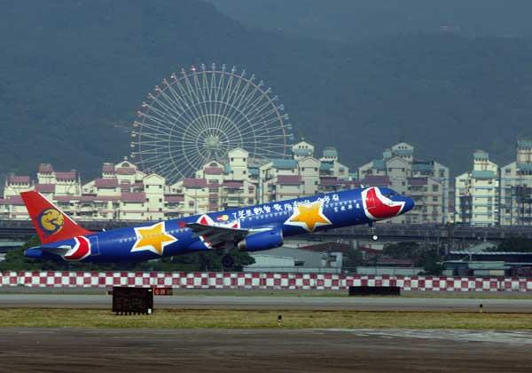 Cheap Flights To Taiwan