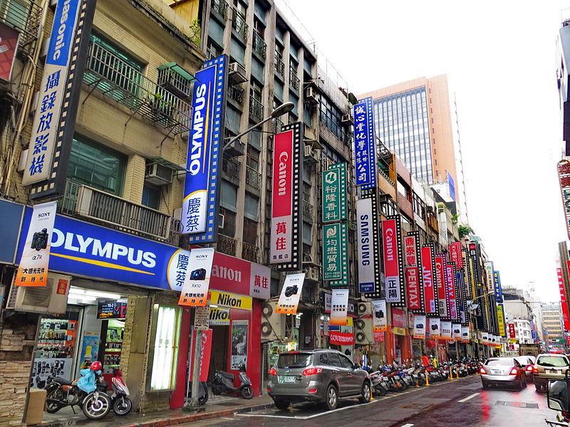 Khu phố Hán Khẩu