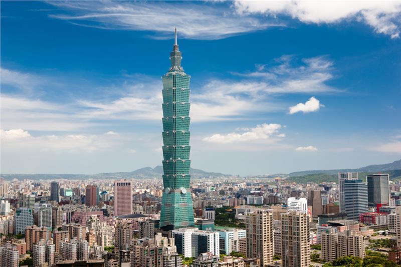 Tòa nhà Đài Bắc 101 nhìn từ xa