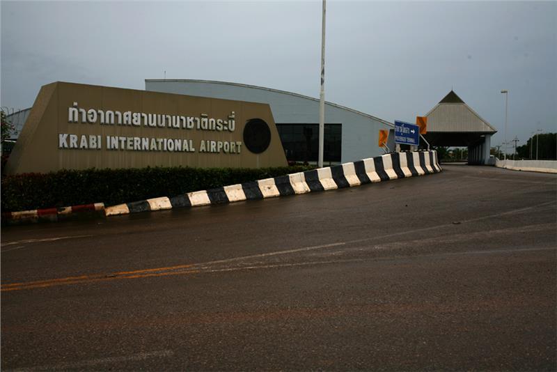 Sân bay quốc tế Krabi