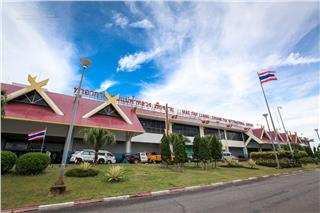 Chiang Rai International Airport - Thailand