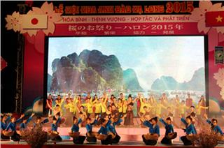 Halong Cherry Blossom Festival 2015 Inaugural Ceremony