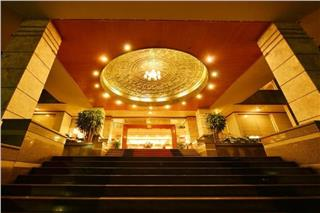Grand Halong Hotel introduction