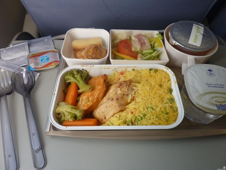Một suất ăn trên máy bay của hãng
