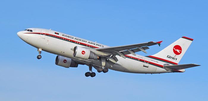 Hãng hàng không Biman Bangladesh Airlines