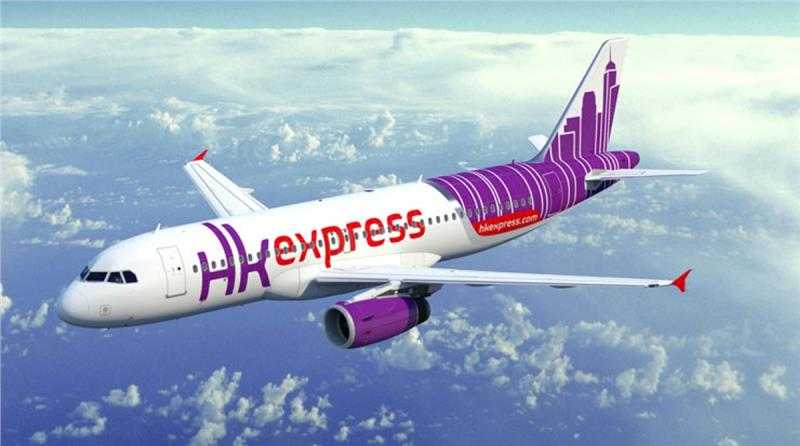 Hãng hàng không Hong Kong Express Airways