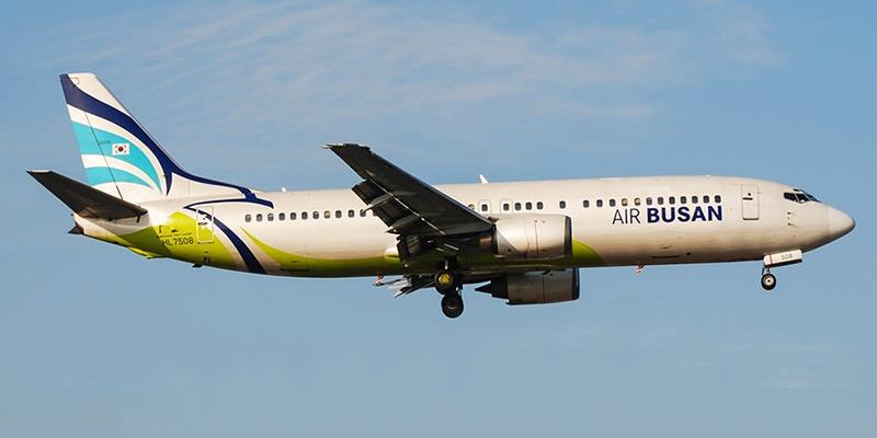 Hãng hàng không Air Busan