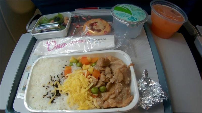 Một suất ăn của hãng hàng không Hawaiian Airlines