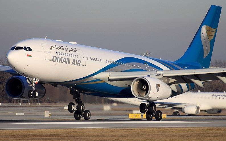 Hãng hàng không Oman Airways