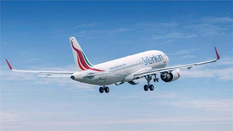 Hãng hàng không SriLankan Airlines