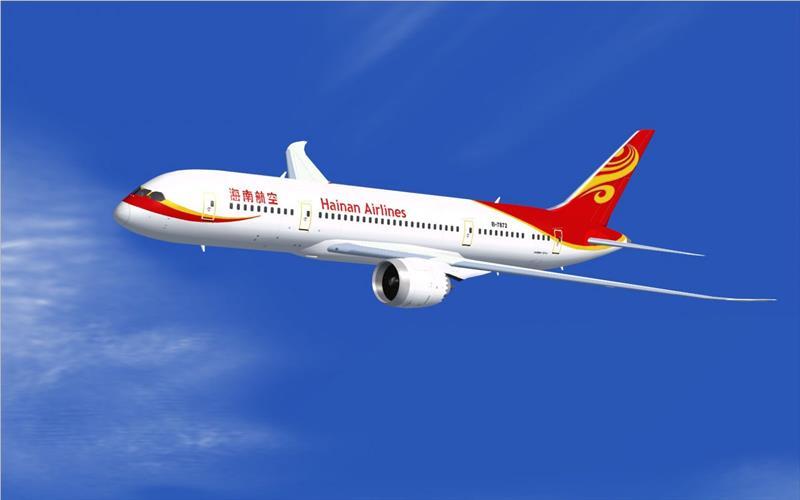 Hãng hàng không Hainan Airlines