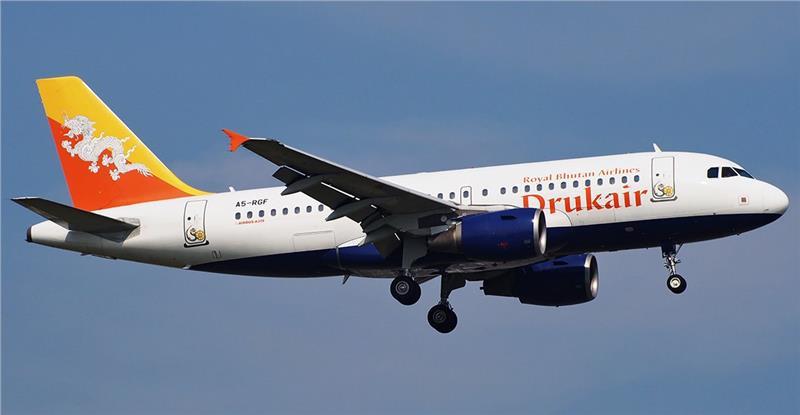 Hãng hàng không Royal Bhutan Airlines