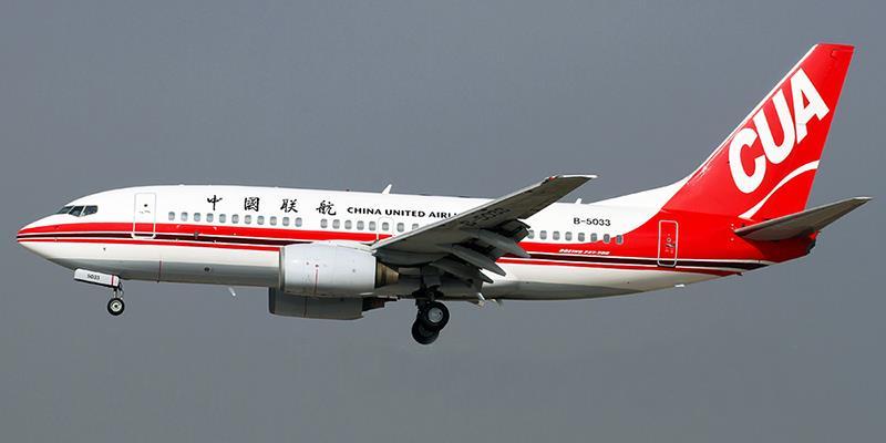 Hãng hàng không China United Airlines