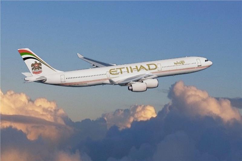 Hãng hàng không Etihad Airways