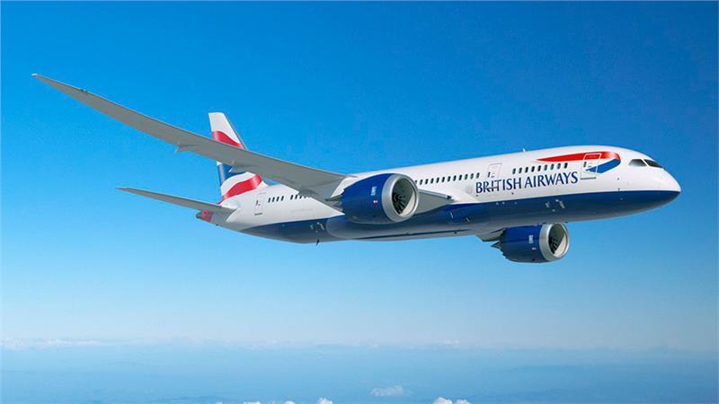 Hãng hàng không British Airways