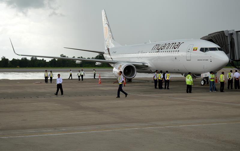 Hãng hàng không Myanmar National Airlines