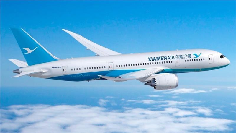 Hãng hàng không Xiamen Airlines