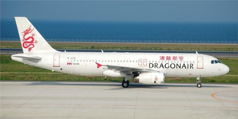 Hãng hàng không Cathay Dragon Airlines
