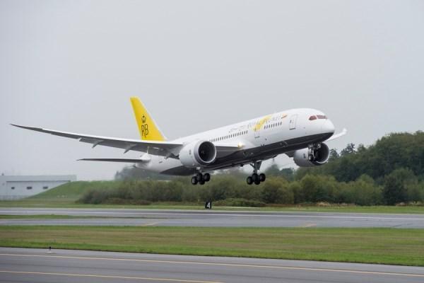 Hãng hàng không Royal Brunei