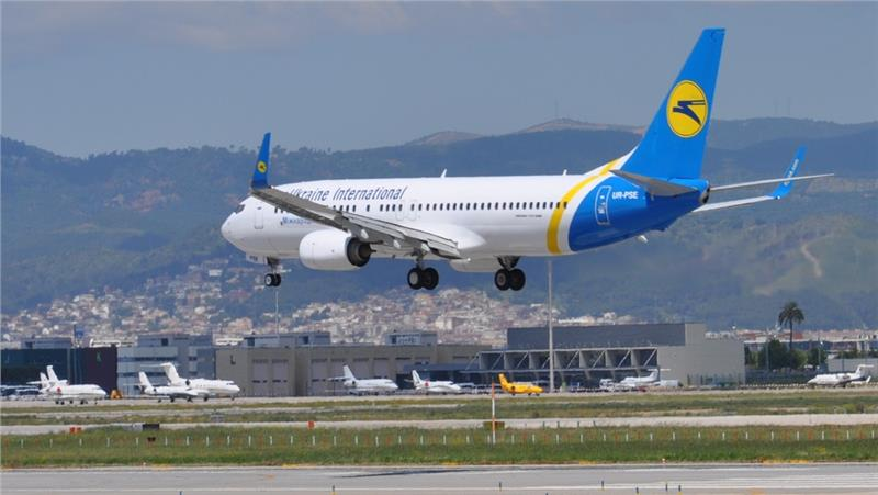 Hãng hàng không Ukraine International Airlines