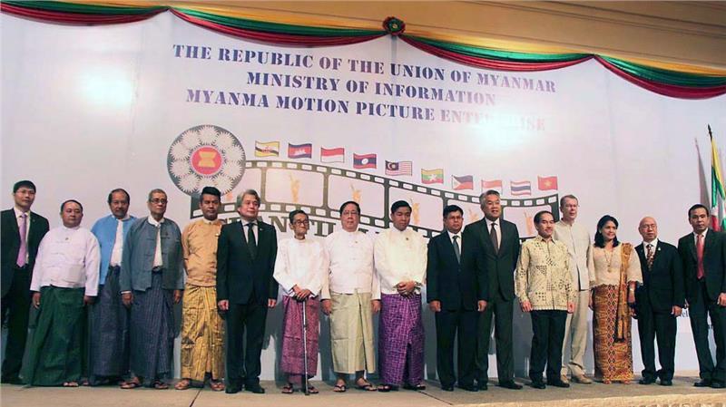 ASEAN Film Festival a Success in Myanmar