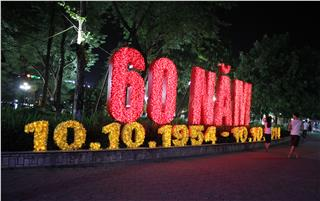 Activities in 60th Anniversary of Hanoi Liberation Day