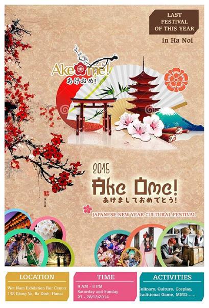 Ake Ome Festival poster