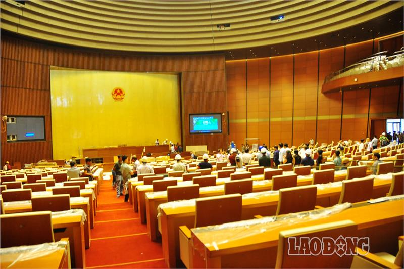 Main Meeting Hall in the National Assembly House