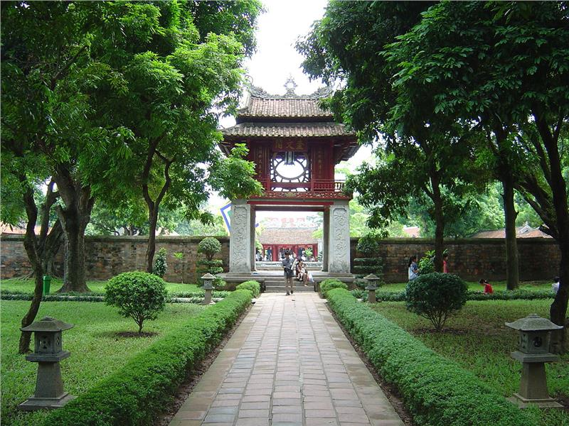 Main entrance of the Temple of Literature