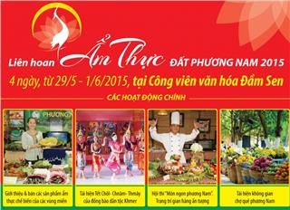 Vietnam Southern Cuisine Festival 2015 in Ho Chi Minh City